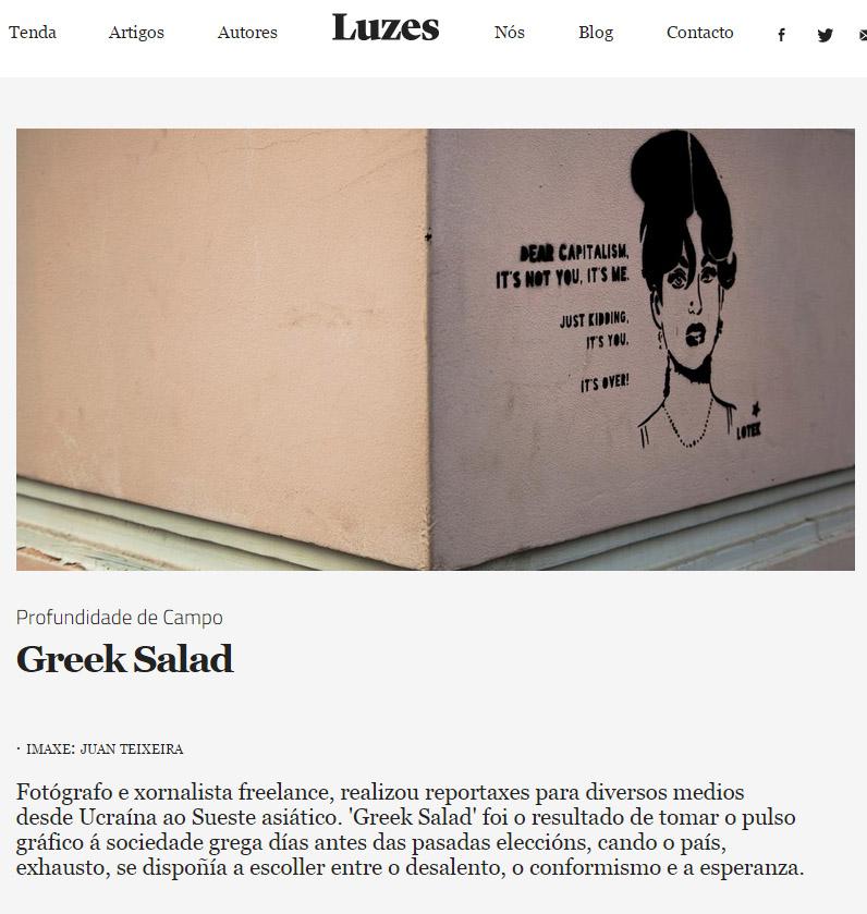 luzes_greekSalad