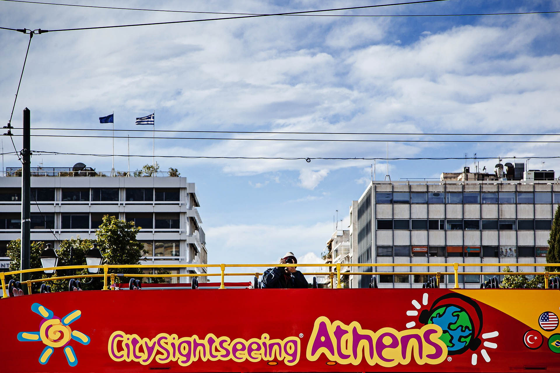 Durante la crisis los dueños de negocios turísticos griegos han tenido que recortar los precios para atraer a los visitantes