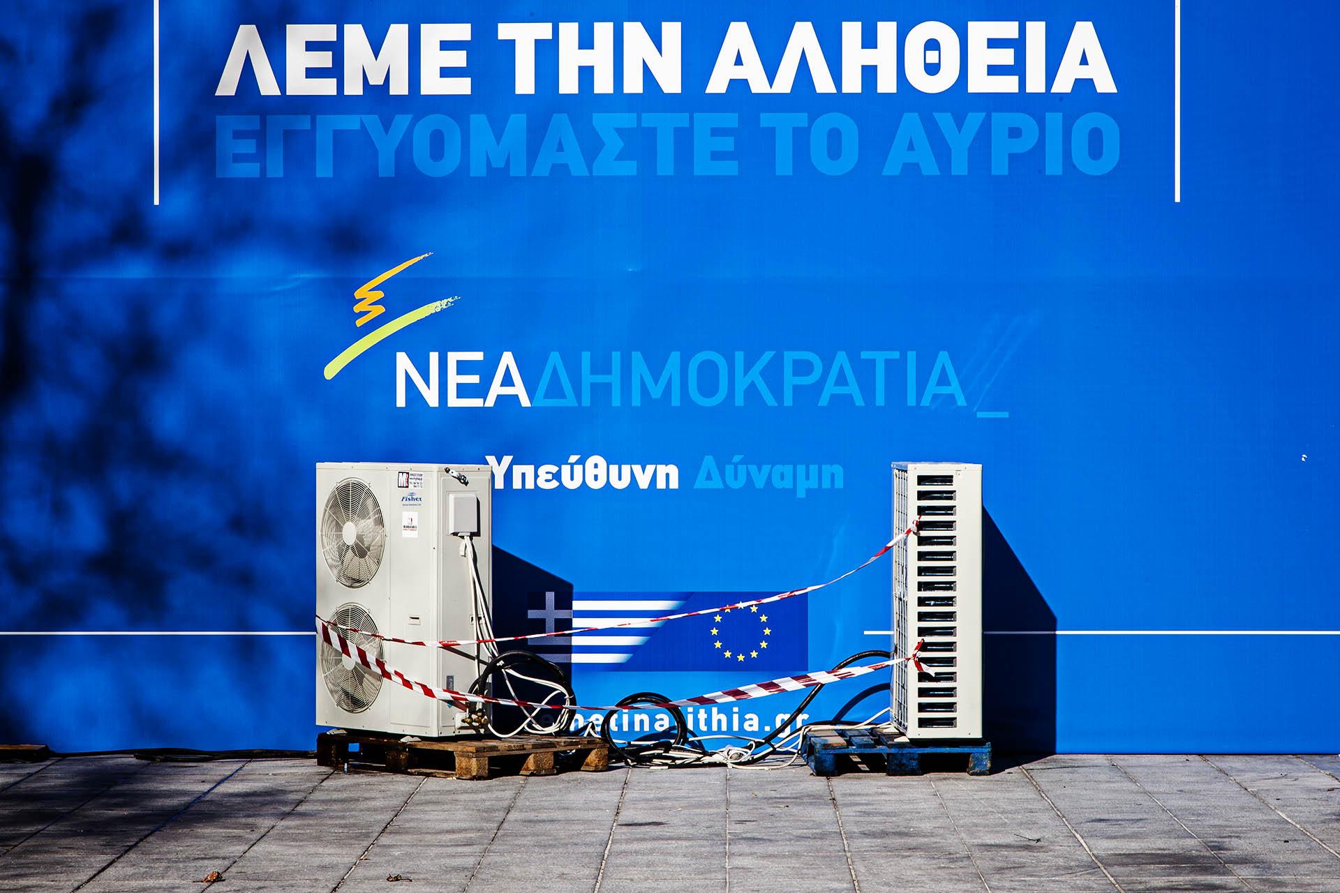 Las relaciones entre Grecia y la UE están más frías que nunca