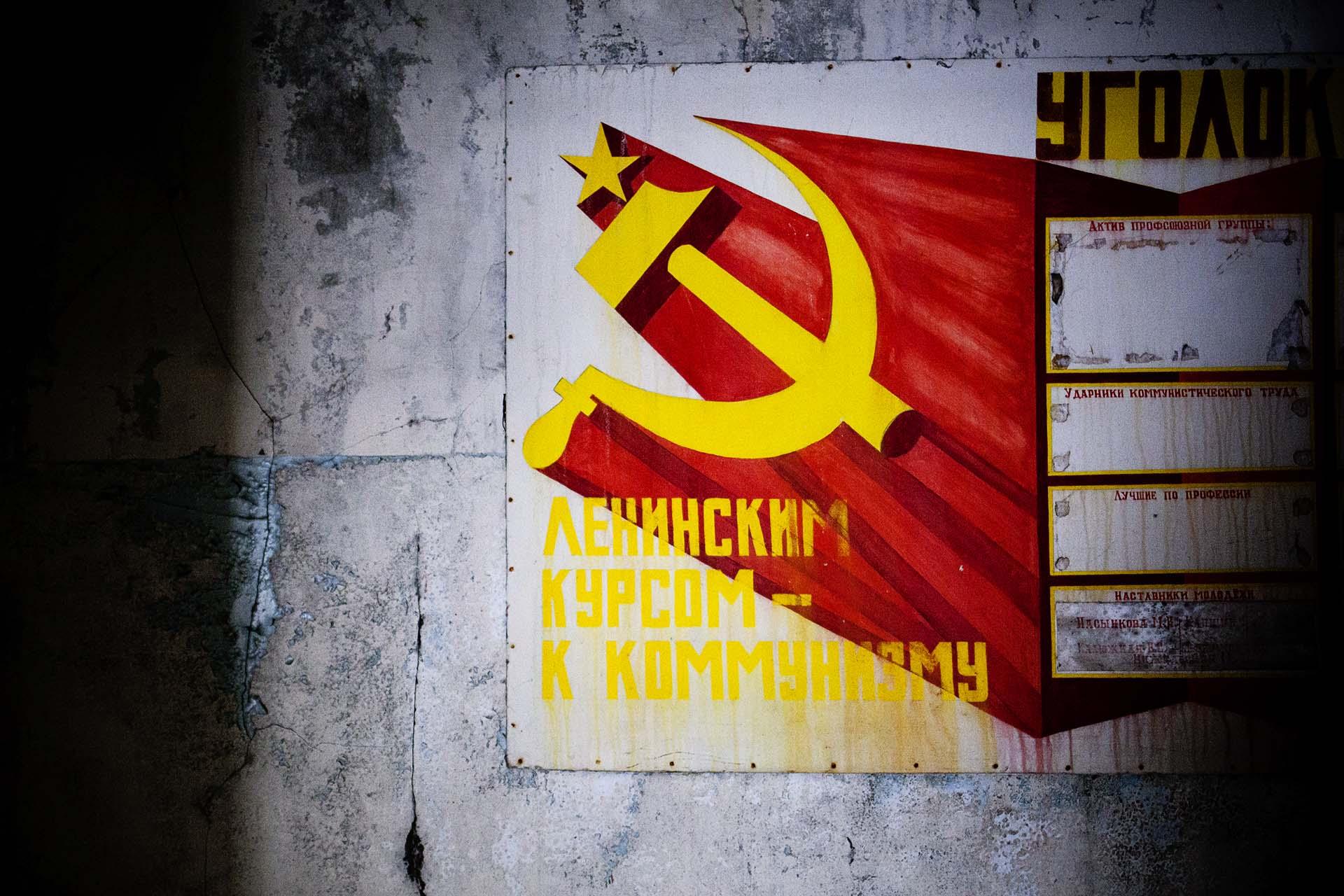 El comunismo soviético se ha congelado en 1986 en toda la Zona.