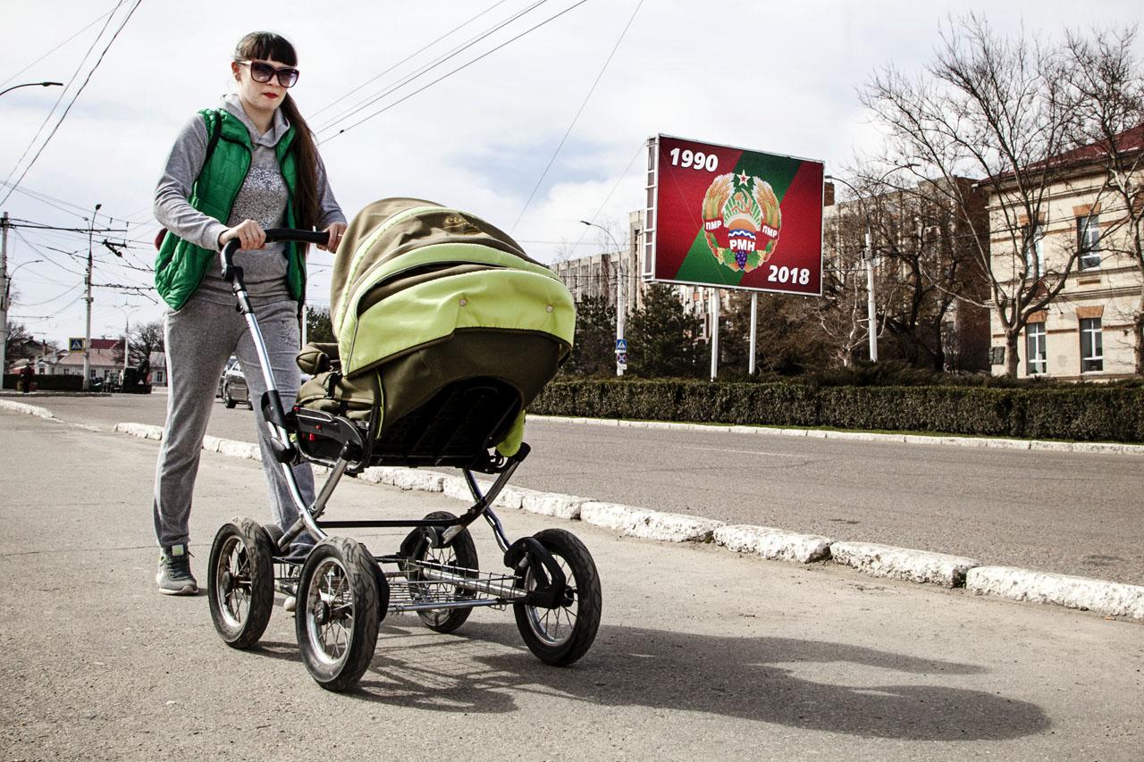 Transnistria-1