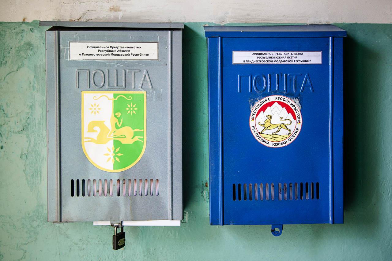 Transnistria-10