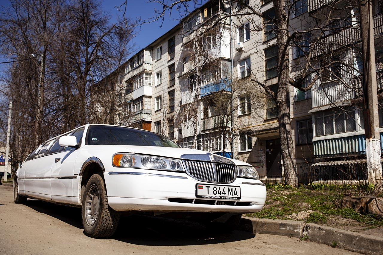 Transnistria-25
